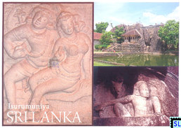Sri Lanka Postcards, Isurumuniya, Postcard - Sri Lanka (Ceylon)