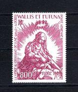 8778  Wallis Et Futuna Wallis Und Futuna Mi 573 Mnh Dürer - Ungebraucht