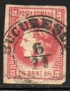 ROUMANIE YT 20 C SUR PAPIER JAUNE OBLITERE COTE 80 € - 1858-1880 Moldavia & Principato