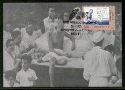 India 2005 Mahatma Gandhi Dandi March Non-Violence Max Card # 5949