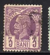 ROUMANIE YT 64 OBLITERE COTE 1.25 € - 1881-1918: Charles Ier