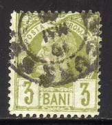 ROUMANIE YT 63 OBLITERE COTE 1.25 € - 1881-1918: Charles Ier