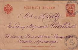 RUSSIE - ENTIER POSTAL DU 27 MARS 1891 - DIVERS CACHETS. - 1857-1916 Empire