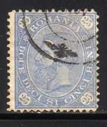 ROUMANIE YT 88 OBLITERE COTE 1.25 € - 1881-1918: Carol I