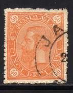 ROUMANIE YT 89 OBLITERE COTE 10 € - 1881-1918: Carol I