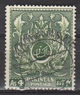 Pakistan - 58 Obl.