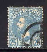 ROUMANIE YT 61 OBLITERE COTE 2.50 € - 1881-1918: Carol I