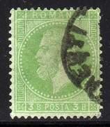 ROUMANIE YT 37 OBLITERE COTE 2.25 € - 1858-1880 Fürstentum Moldau