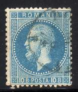 ROUMANIE YT 39 OBLITERE COTE 2 € - 1858-1880 Fürstentum Moldau