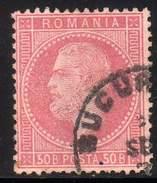 ROUMANIE YT 42 OBLITERE COTE 22.50 € TRES BEAU - 1858-1880 Fürstentum Moldau