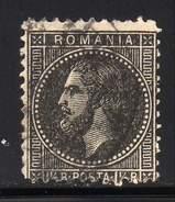 ROUMANIE YT 48 A OBLITERE - 1858-1880 Fürstentum Moldau