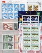 Kunst-KB USSR 4329/4,5607,5955,6073,6220 Kleinbogen ** 62€ Pilz Orbit Zeppelin KSZE Hb M/s Art Sheetlets Bf CCCP SU