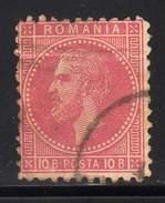 ROUMANIE YT 51  OBLITERE COTE 1 € - 1858-1880 Fürstentum Moldau