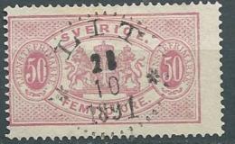 Suede   SERVICE - Yvert N° 10 A   Oblitéré  EN 1891- Cw 224 36