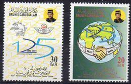 Tim369 1999 125 Années De L'UPU Monde Mappemonde Globe Hands Mains Darussalam - Brunei (1984-...)