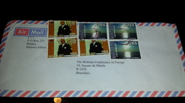 MALAWI Cover Letter To Europe 2014 First President Sunrise On Lake Used - Malawi (1964-...)