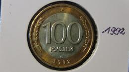 """Russia - 1992 - 100 Rubel - Mintmark """"ЛМД"""" - Leningrad (LMD) - Y316 - XF - Look Scan - Russland"""