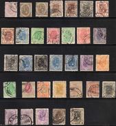 ROUMANIE - LOT DE 33 TIMBRES ENTRE YT 99 ET 136 A DETERMINER SELON FILIGRANNE - 1881-1918: Charles Ier