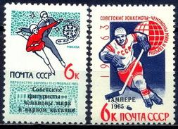 USSR 1965 SK№3084 (3173) 70 Anniversary Of Richard Sorge