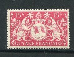 GUYANE- Y&T N°199- Neuf Sans Charnière ** - Guyane Française (1886-1949)