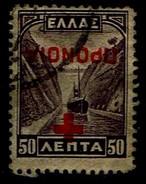 Griechenland Grece 1937 - Zwangszuschlagsmarken - MiNr 58aK - Kopfstehender Aufdruck - Other