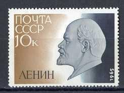 USSR, 1965 SK № 3191 95 Th Anniversary V.LENINA