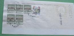 ITALIA - 1991 5 MARCHE DA BOLLO PER CAMBIALI  LIRE 10000 SU CAMBIALE - Fiscali