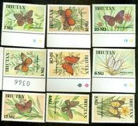 MINT NEVER HINGED SET OF STAMPS OF BUTTERFLIES  (  BHUTAN  822-33 PARTS 1-2-3 - Schmetterlinge
