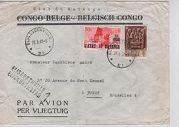 TP 41-59 S/L.Avion Etat Du Katanga Griffe Bilingue Elisabethville 1+cachet 29/8/1961 V.Bruxelles PR3932 - Katanga