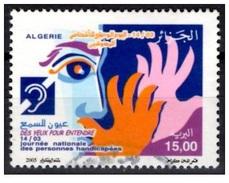 ALGERIA 2005 Used Stamp Oblitéré Handicapés Disabled Handicap Behindert Deafness Blindness Blindheit Taubheit