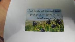 Jordan-(jor-a039a)-the Royal Crown Cm-(1jd)-(12/98-4/2000)-tirage-250.000-used Card+1 Card Prepiad Free