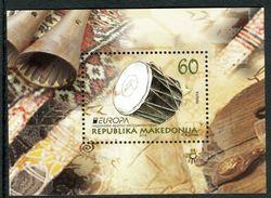 MACEDONIA 2014 Europa Cept  Musical Instruments Block MNH - Macédoine