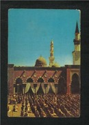 Saudi Arabia Picture Postcard Holy Mosque Madinah View Card - Arabie Saoudite
