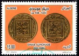 ALGERIA 2014 - TP Used Stamp Oblitéré - Dinar Almohade Moeda Almoada Moneda Almohaden Währung Almohad Coins