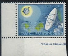 PIA - GRECIA  - 1970  : Stazione Terrestre Per Satelliti  - (Yv 1018-19)