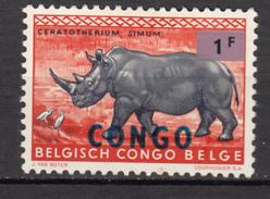Congo, Rhinocéros, Surimpression, Overprint