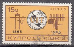 CYPRUS     SCOTT NO. 257      USED        YEAR  1965