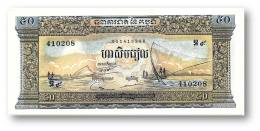 CAMBODIA - 50 Riels - ND ( 1972 ) - P 7.d - Sign. 12 - Cambodia