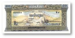 CAMBODIA - 50 Riels - ND ( 1972 ) - P 7.d - Sign. 12 - Cambodge