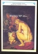 MINT N H SET OF S/S  BHUTAN 992  ART ; PAINTINGS ; PETER PAUL RUBENS ; VENUS SHIVERING
