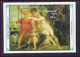 MINT N H SET OF S/S  BHUTAN 993  ART ; PAINTINGS ; PETER PAUL RUBENS ; VENUS & ADONIS