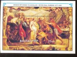 MINT N H SET OF S/S  BHUTAN 994  ART ; PAINTINGS ; PETER PAUL RUBENS ; BRISEIS RETURNED TO ACHILES