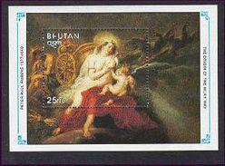 MINT N H SET OF S/S  BHUTAN 995  ART ; PAINTINGS ; PETER PAUL RUBENS ; OTIGIN OF MILKY WAY