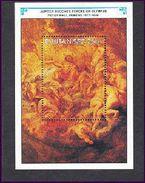 MINT N H SET OF S/S  BHUTAN 996 ART ; PAINTINGS ; PETER PAUL RUBENS ; YUPITER RECEIVES PSYCHE ON OLYMPUS