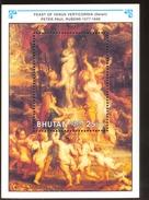 MINT N H SET OF S/S  BHUTAN 997 ART ; PAINTINGS ; PETER PAUL RUBENS ; FEAST OF VENUS