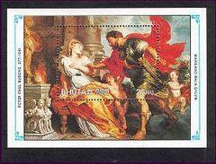 MINT N H SET OF S/S  BHUTAN 999  ART ; PAINTINGS ; PETER PAUL RUBENS ; MARS & RHEA SYLVIA