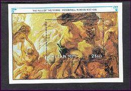 MINT N H SET OF S/S  BHUTAN 1002  ART ; PAINTINGS ; PETER PAUL RUBENS ; FALL OF TITANS