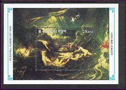 MINT N H SET OF S/S  BHUTAN 1003  ART ; PAINTINGS ; PETER PAUL RUBENS ; HERO & LEANDER