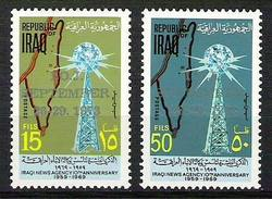 IRAQ News Overprint Journalist SC # 698 SG # 1124 1973 Set MNH RARE - Iraq