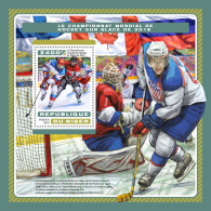 NIGER 2016 ** Ice Hockey Wold Championsgip 2016 Eishockey Hockey Sur Glace S/S - IMPERFORATED - A1706